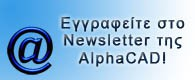 AlphaCAD | Newsletter